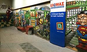 In Athens Stadtteil Exarchia gehört Streetart zum Straßenbild.